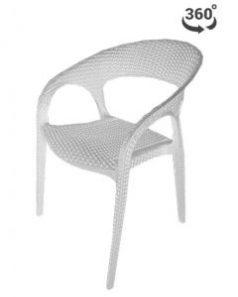 zdjęcie białego krzesła ogrodowego